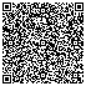 QR-код с контактной информацией организации MANGGIS