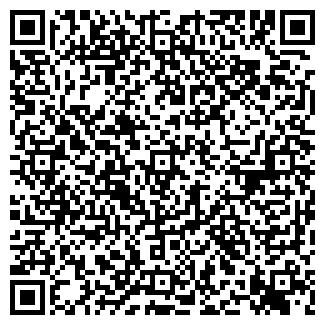 QR-код с контактной информацией организации КАСКАД-3