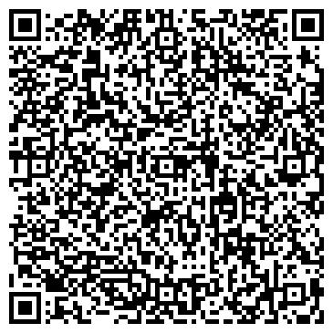 QR-код с контактной информацией организации ПАРУС ЦЕНТР КУЛЬТУРЫ И ДОСУГА