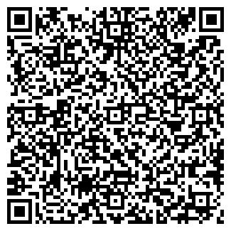 QR-код с контактной информацией организации У ВАСИЛИЯ