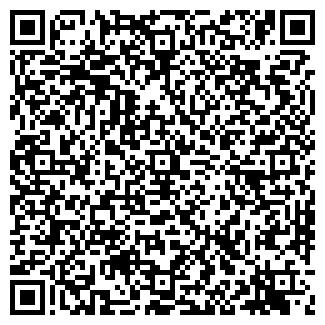 QR-код с контактной информацией организации ГОЛОВЧАК