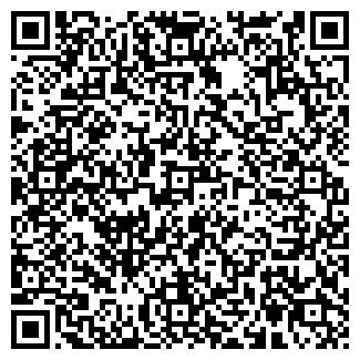 QR-код с контактной информацией организации ОКАТАЯ Т. Е.