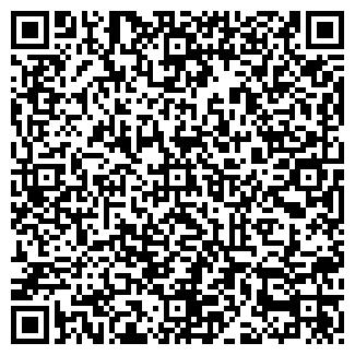 QR-код с контактной информацией организации НАТРИС