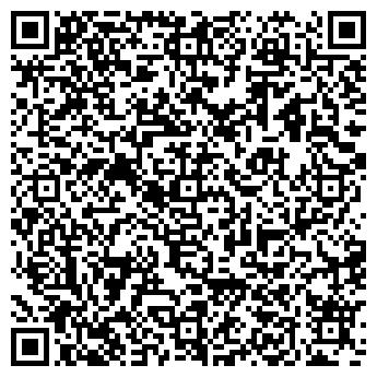 QR-код с контактной информацией организации МОНИТОР И ПАРТНЕРЫ