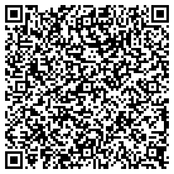 QR-код с контактной информацией организации ЯНТАРНЫЙ ВЕТЕР