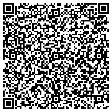 QR-код с контактной информацией организации МЕЖРАЙОННЫЙ НАРКОЛОГИЧЕСКИЙ ДИСПАНСЕР