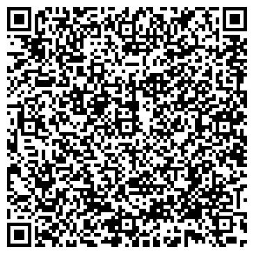 QR-код с контактной информацией организации РАСЧЕТНО-КАССОВЫЙ ЦЕНТР СОКОЛ