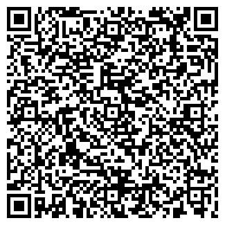 QR-код с контактной информацией организации № 61 СОКОЛТОРГ