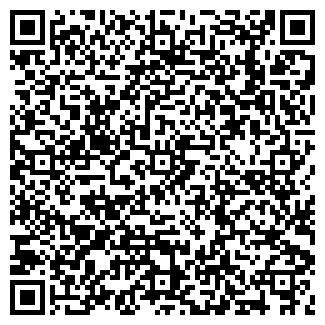 QR-код с контактной информацией организации СОЛЕЦКЛЕН, ООО