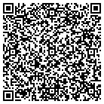 QR-код с контактной информацией организации ДИО, ООО
