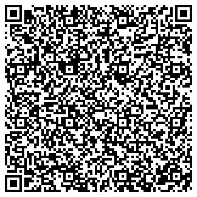 QR-код с контактной информацией организации ВСЕРОССИЙСКОЕ ОБЩЕСТВО АВТОМОБИЛИСТОВ СОСНОВОБОРСКАЯ ВОА