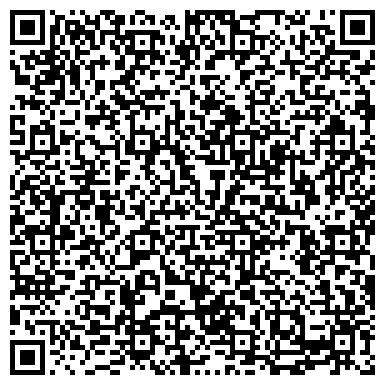 QR-код с контактной информацией организации ВСЕРОССИЙСКОГО ОБЩЕСТВА АВТОМОБИЛИСТОВ АВТОШКОЛА № 5