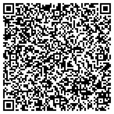QR-код с контактной информацией организации ГАРМОНИЯ ЦЕНТР РАЗВИТИЯ ЛИЧНОСТИ