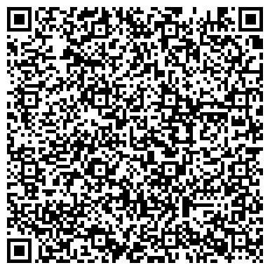 """QR-код с контактной информацией организации ООО Студия красоты """"Бьюти Ин"""""""
