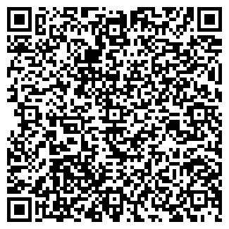 QR-код с контактной информацией организации АЙМАК