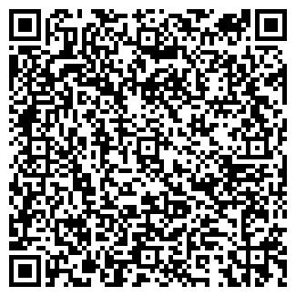 QR-код с контактной информацией организации ТДЦ