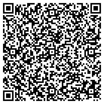 QR-код с контактной информацией организации ООО ИНФО-ЦЕНТР