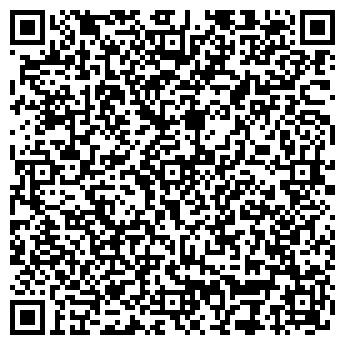 QR-код с контактной информацией организации ТОО Capstone