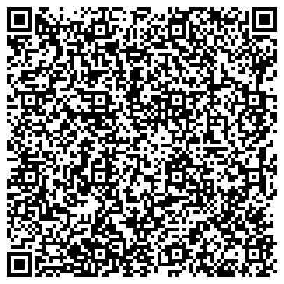 """QR-код с контактной информацией организации """"Средняя общеобразовательная школа № 9"""""""