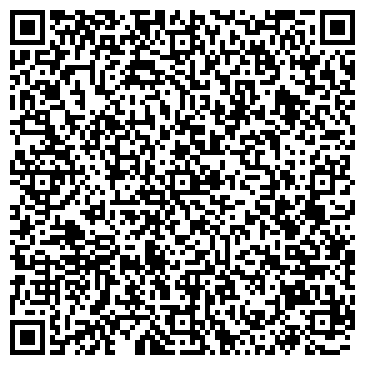 QR-код с контактной информацией организации РАСЧЕТНО-КАССОВЫЙ ЦЕНТР СОСНОГОРСК