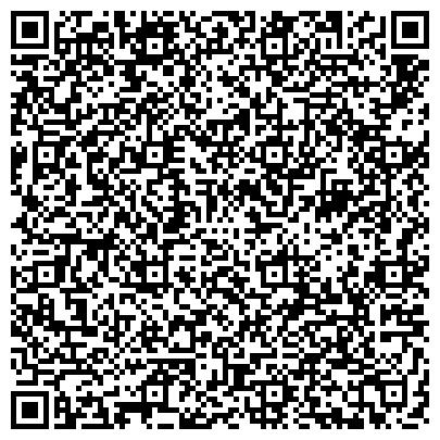 QR-код с контактной информацией организации МУЛЬТИСЕРВИСНАЯ СЕТЬ СОСНОГОРСК, КАБЕЛЬНОЕ ТЕЛЕВИДЕНИЕ И ИНТЕРНЕТ