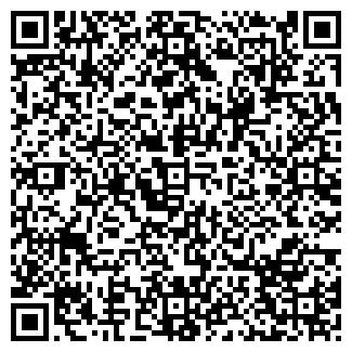 QR-код с контактной информацией организации ЗАРЯ ТИМАНА