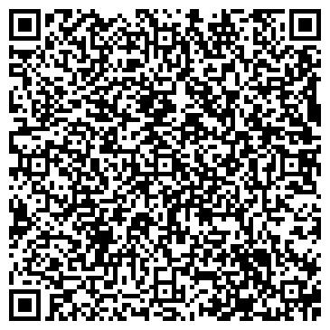 QR-код с контактной информацией организации ООО Код сантехники