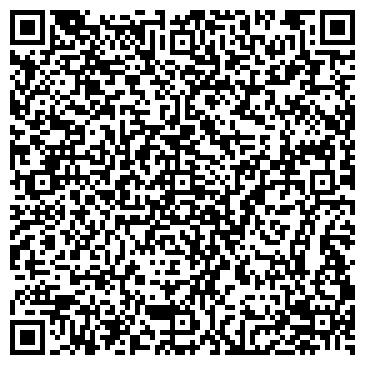 QR-код с контактной информацией организации ДАНИЛЕНКО И. Л. НОТАРИУС