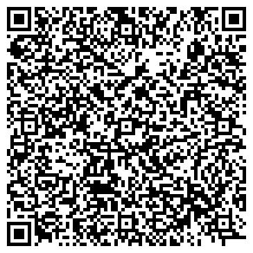 QR-код с контактной информацией организации ДОРОЖНО-ЭКСПЛУАТАЦИОННОЕ ПРЕДПРИЯТИЕ № 78 ЦФГУ