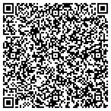 QR-код с контактной информацией организации МАРУХИНА Л. С. НОТАРИУС