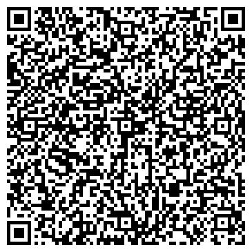 QR-код с контактной информацией организации СТАРАЯ РУССА СТАНЦИЯ ОКТЯБРЬСКОЙ Ж/Д