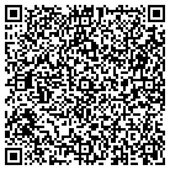 QR-код с контактной информацией организации СТАРОРУССКАЯ МТС, МУП