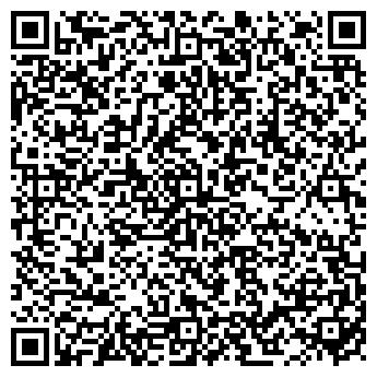 QR-код с контактной информацией организации ПИЙТСИЕКСКОЕ ЛЕСНИЧЕСТВО