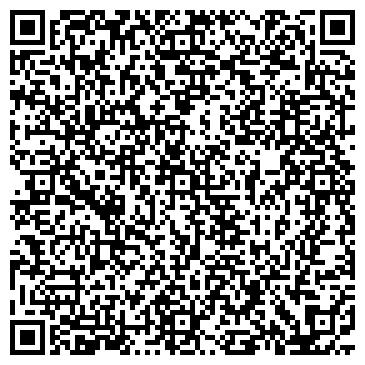 """QR-код с контактной информацией организации """"Rendez - vous"""" Сургут"""