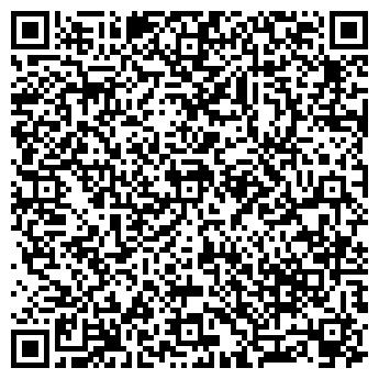 QR-код с контактной информацией организации СУЙСТАНСКОЕ ЛЕСНИЧЕСТВО