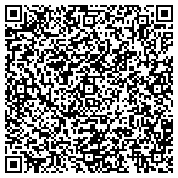 QR-код с контактной информацией организации ГУ РЕСПУБЛИКАНСКИЙ ВРАЧЕБНО-ФИЗКУЛЬТУРНЫЙ ДИСПАНСЕР