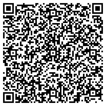 QR-код с контактной информацией организации Бьюти Хаус, ООО