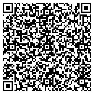 QR-код с контактной информацией организации ДРСУ 125