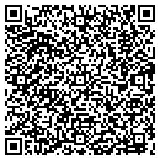 QR-код с контактной информацией организации ООО ГРАНТ-ПЛЮС