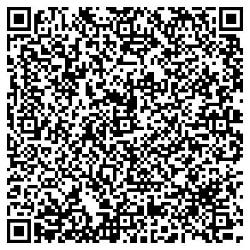 QR-код с контактной информацией организации ООО СВЕТОЧ, ОЗДОРОВИТЕЛЬНЫЙ ЦЕНТР