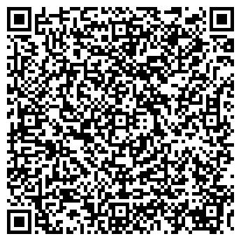 QR-код с контактной информацией организации ООО МОДУС-ЦЕНТР, ФИРМА