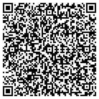 QR-код с контактной информацией организации ЯСТРЕБИНСКАЯ С.О.