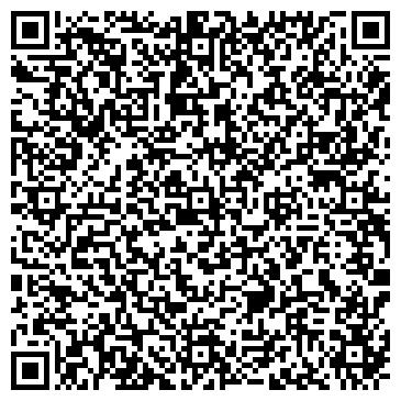 QR-код с контактной информацией организации КазФриаПласт