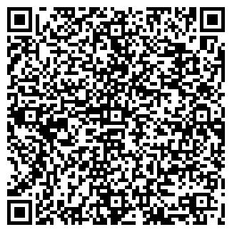 QR-код с контактной информацией организации ООО УТЕСОВ