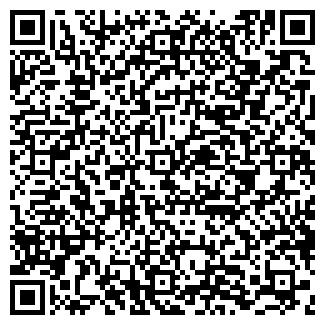 QR-код с контактной информацией организации ПРИН, ОАО