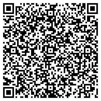 QR-код с контактной информацией организации ООО РОДШЕР