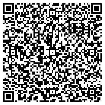 QR-код с контактной информацией организации ЗАВОД КОНСЕРВНЫЙ СЛУЦКИЙ УП