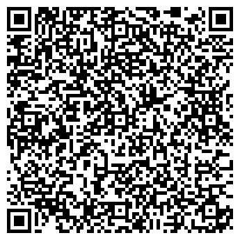 QR-код с контактной информацией организации ФАВОРИТ-Р, ООО