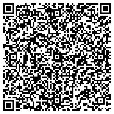 QR-код с контактной информацией организации ОАО БЕЛКОМУР, МЕЖРЕГИОНАЛЬНАЯ КОМПАНИЯ