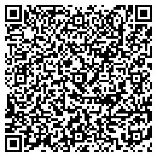 QR-код с контактной информацией организации ООО ПИЩЕАГРОСНАБ